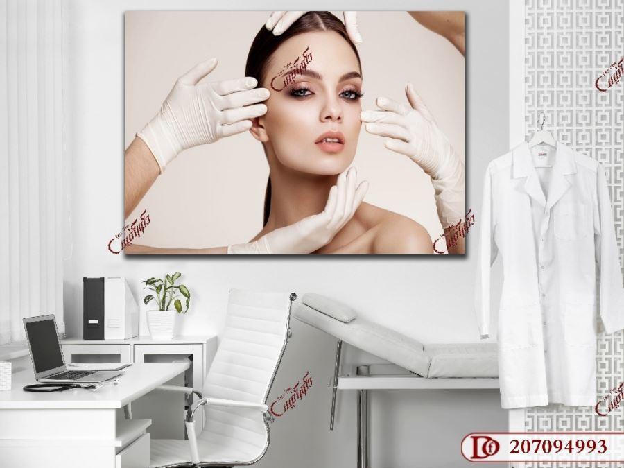 تابلو برای کلینیک زیبایی
